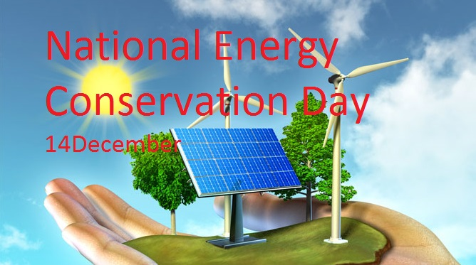 National Energy Conservation Day (India) - December  14